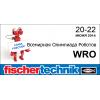 FISCHERTECHNIK на российском этапе Всемирной олимпиады роботов